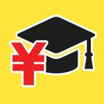 奨学金返還応援制度企業