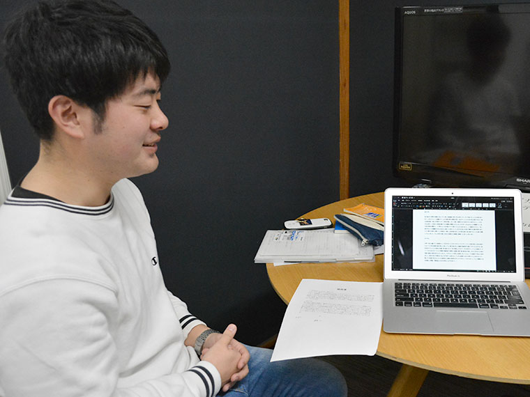 シューカツNAGANOキャリア相談室