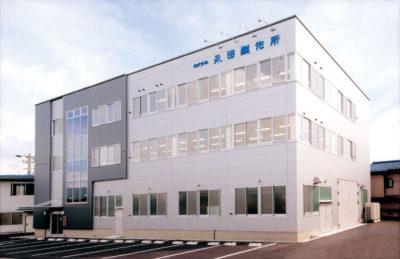 株式会社 永田製作所