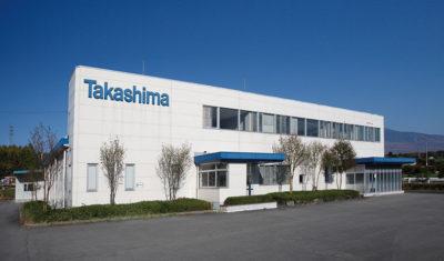 高島産業株式会社