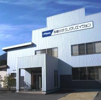 多摩川テクノクリエイション株式会社