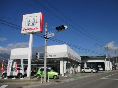 大町ホンダ販売株式会社 Honda Cars大町