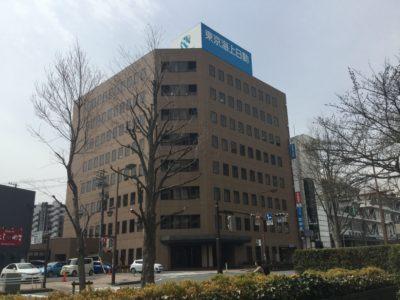 東京海上日動火災保険株式会社 長野支店