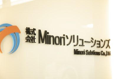 株式会社Minoriソリューションズ