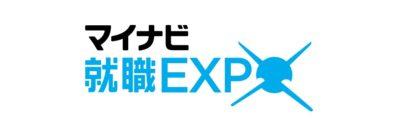 マイナビ就職EXPO 長野会場