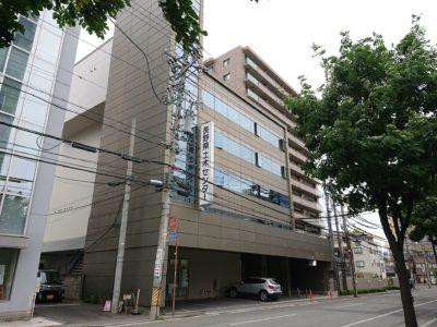 公益財団法人長野県建設技術センター