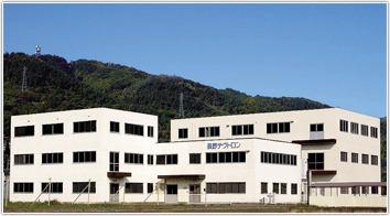長野テクトロン株式会社
