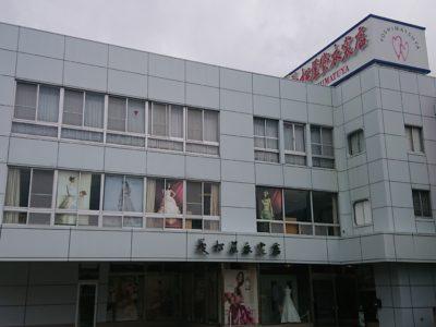 株式会社 義松屋衣裳店
