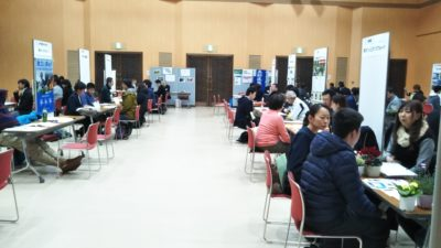 長野県農業法人等就業フェア