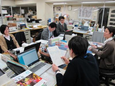 上田商工会議所
